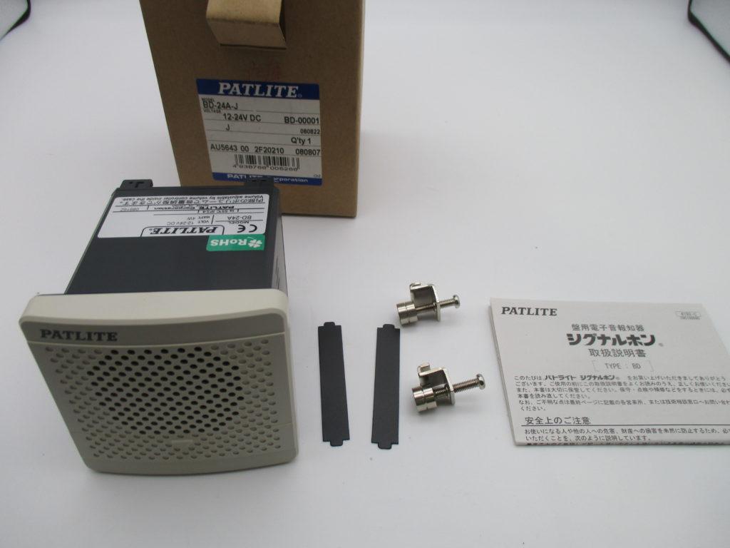シグナルフォン - [BD-24AJ]イメージ