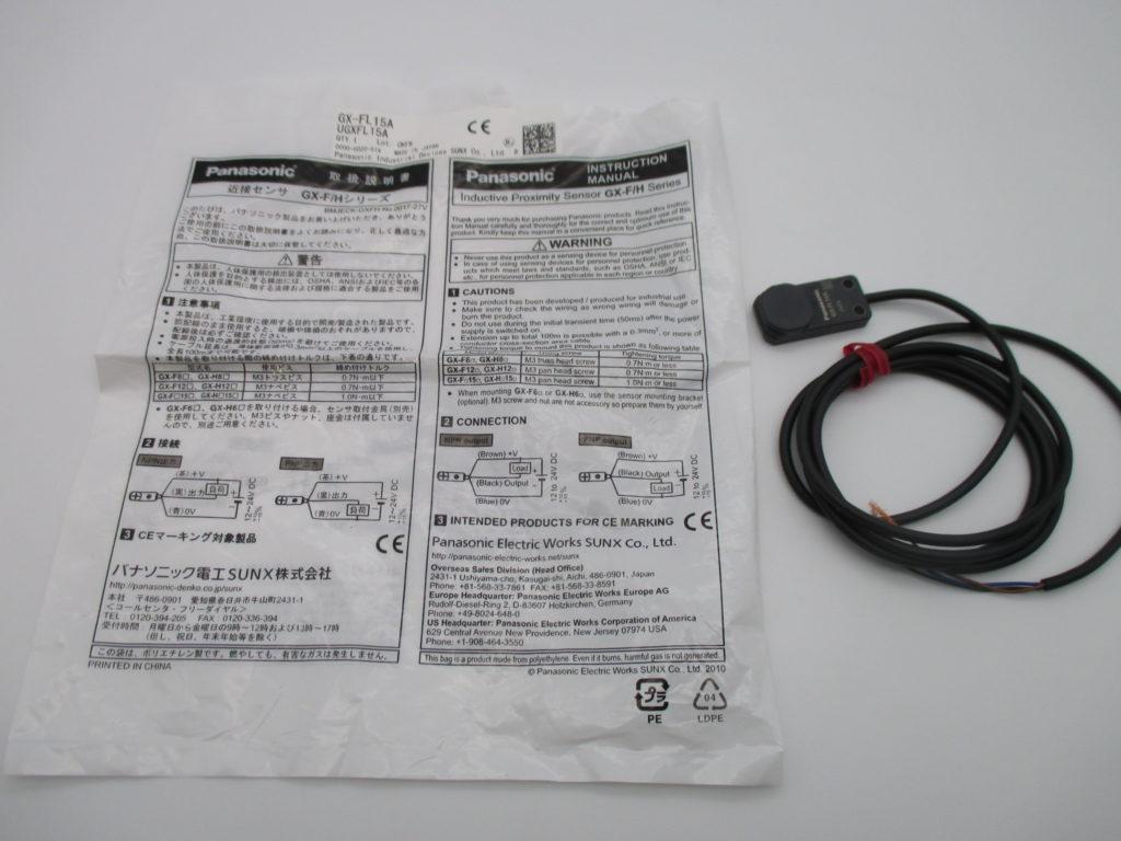 近接センサー - [GX-FL15A]イメージ