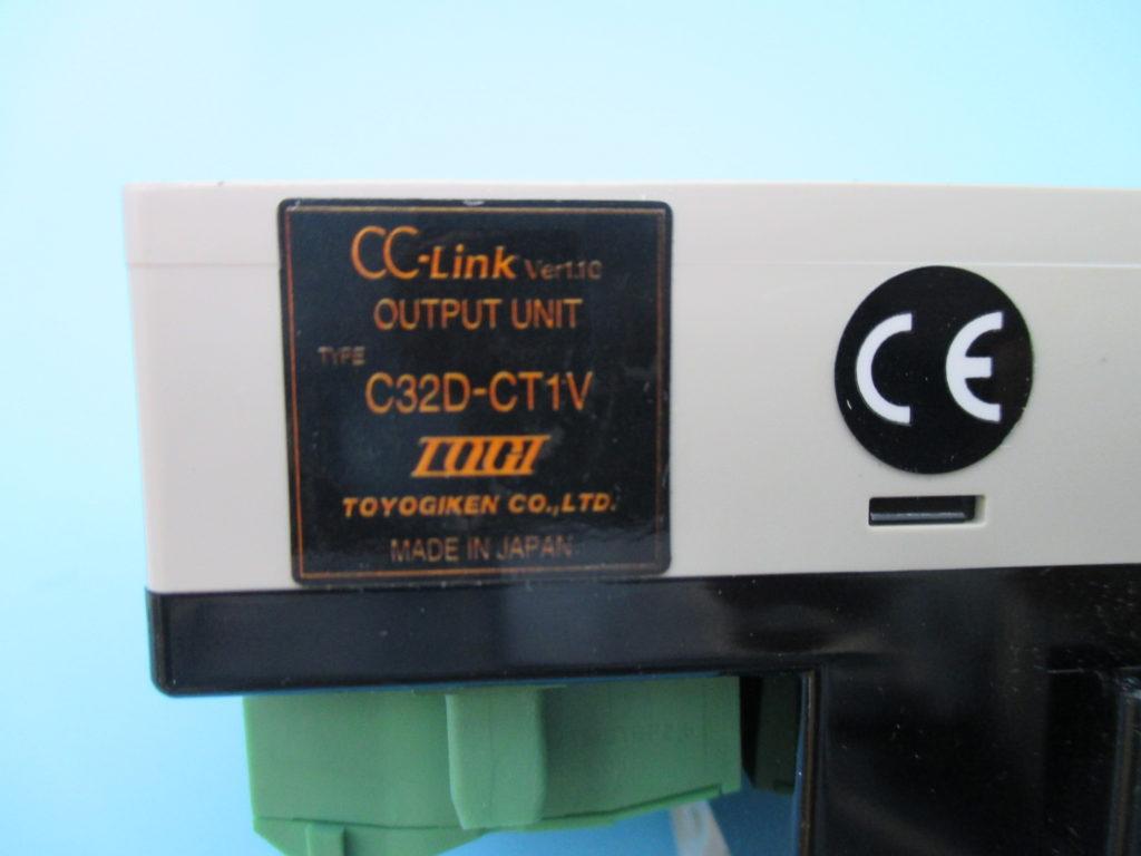 CCリンクターミナル - [C32D-CT1V]イメージ2