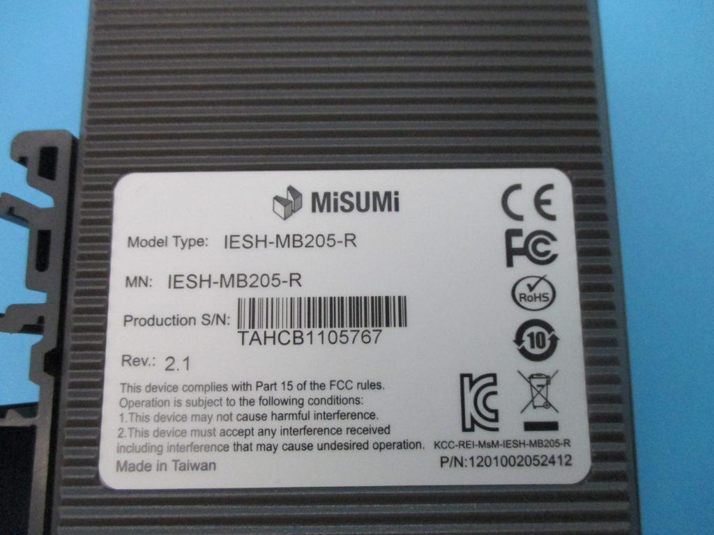 イーサネットハブ - [IESH-MB205-R V2.1]イメージ2