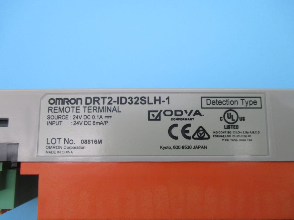 デバイスネット用リモートターミナル - [DRT2-ID32SLH-1]イメージ2