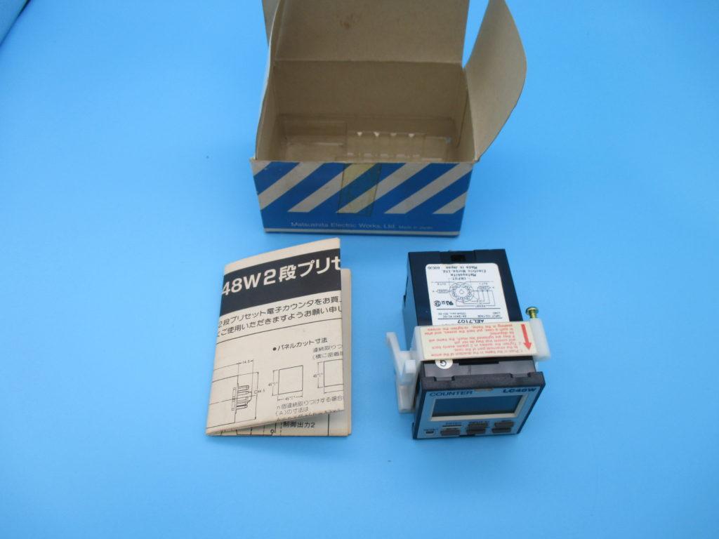 2段プリセット電子カウンタ - [LC48W-T6B-24-240V]イメージ