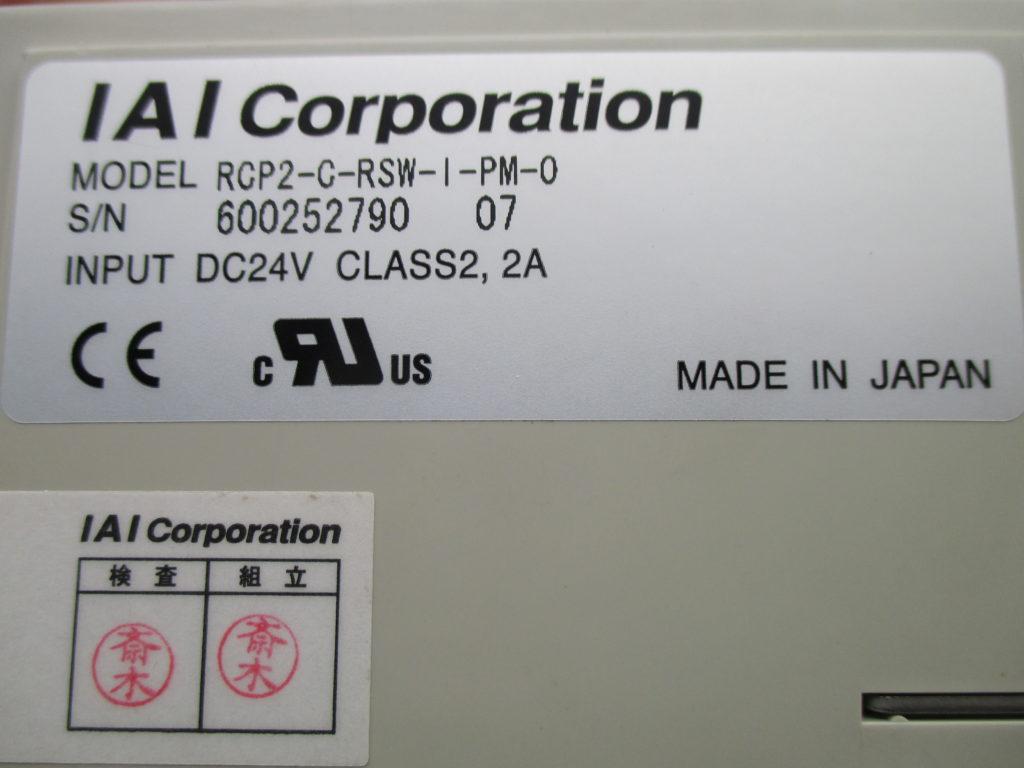ロボシリンダー - [RCP2-RSW-I-PM-5-200-P1-M-B]イメージ2