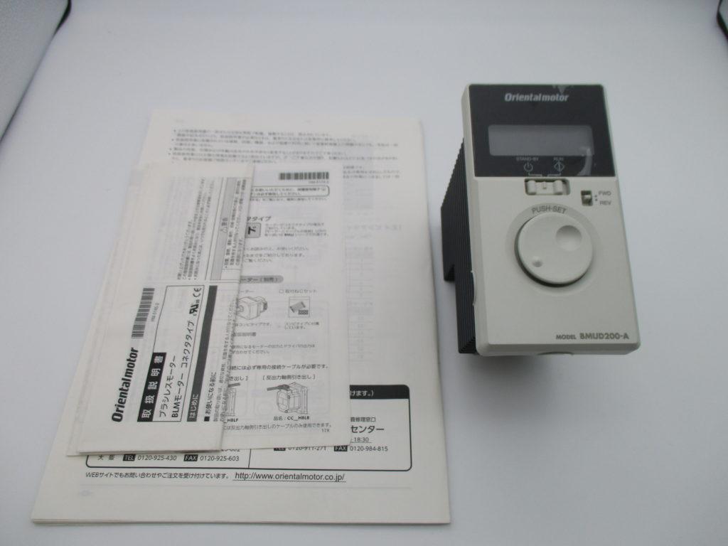ブラシレスモータードライバー - [BMUD200-A]イメージ