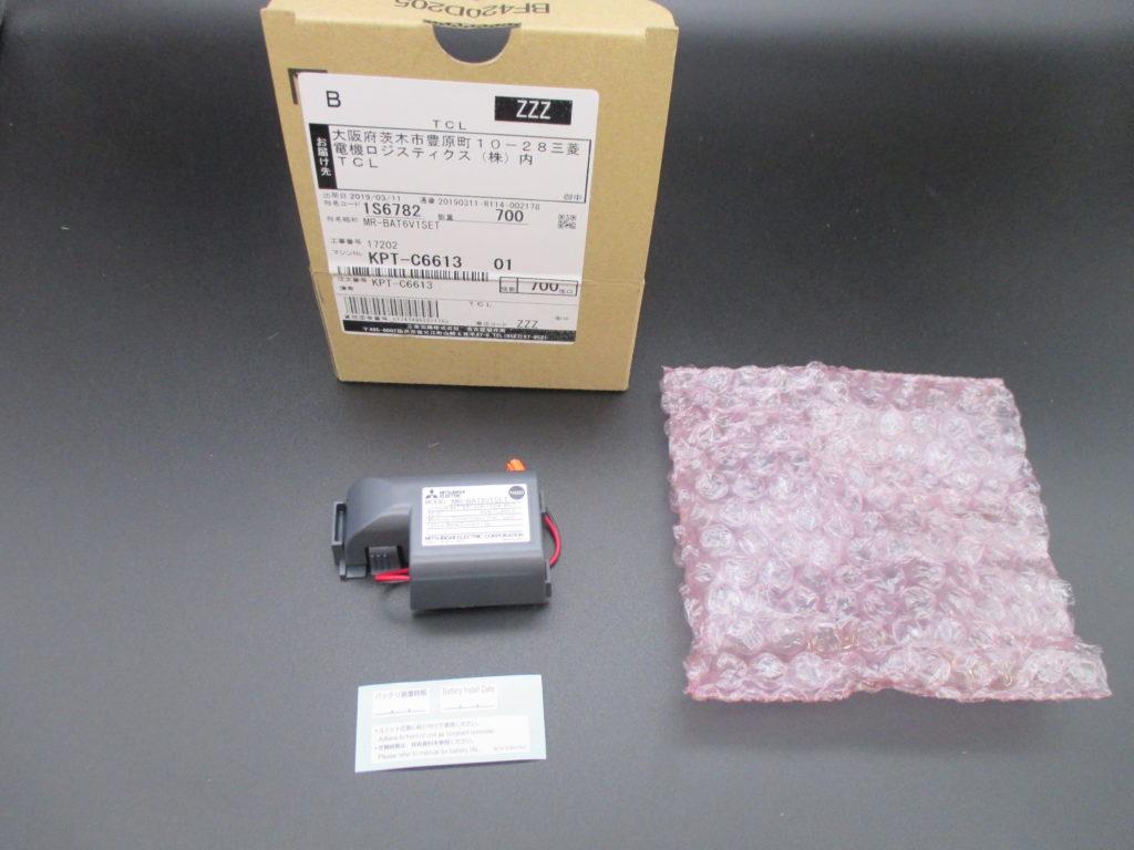 絶対位置検出用バックアップバッテリ - [MR-BAT6VSET]イメージ