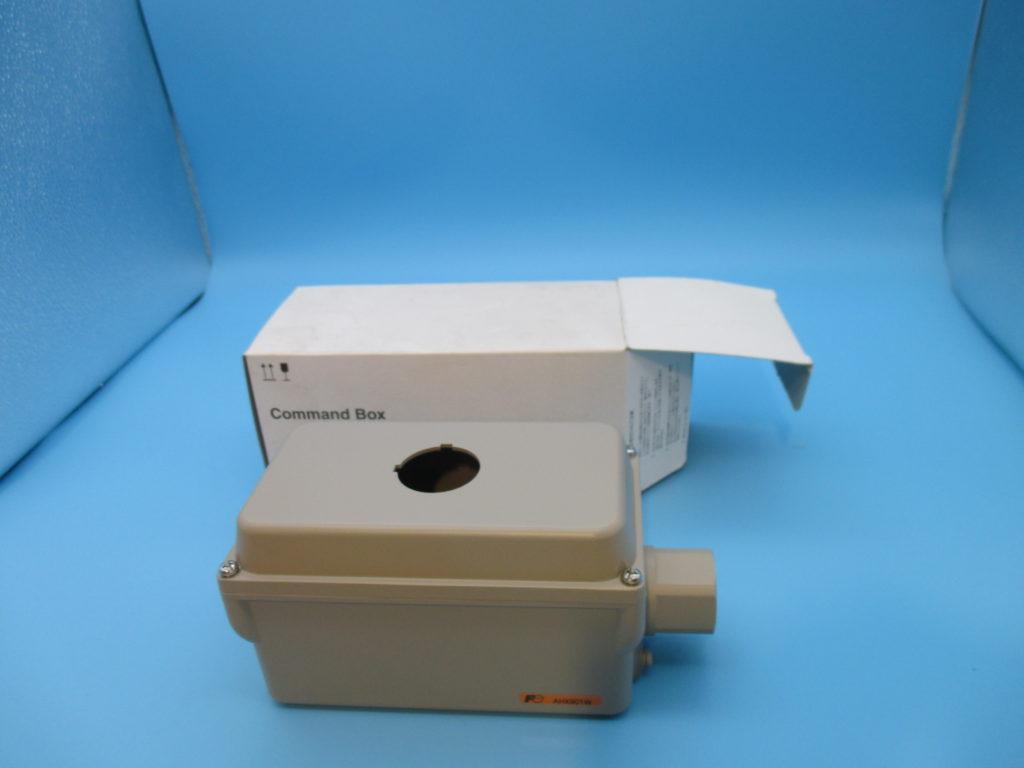 コマンドボックス - [AHX901W(4個)]イメージ
