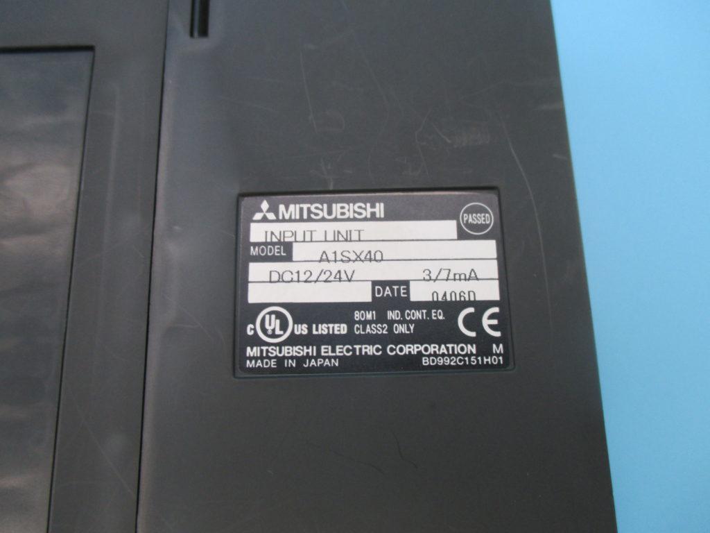 入力カード - [A1SX40(3個)]イメージ2