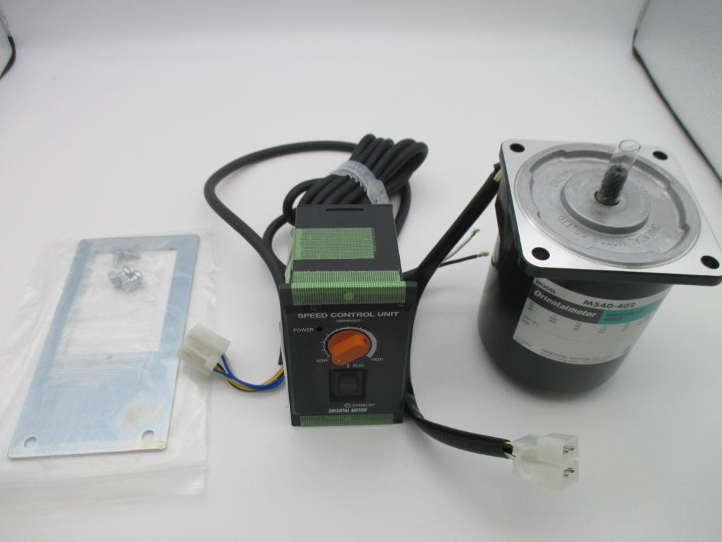 スピードコントロールモーター - [US540-402]イメージ